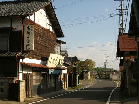 小田井下宿の町並み