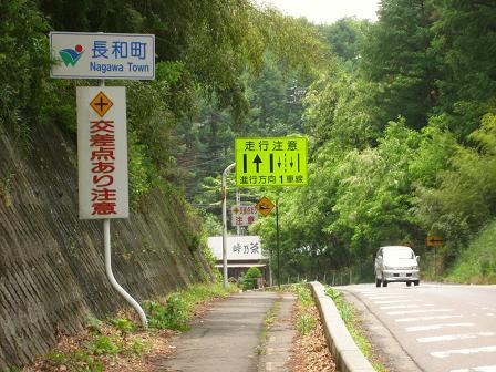 笠取峠の頂