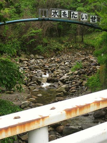 二之橋と和田川