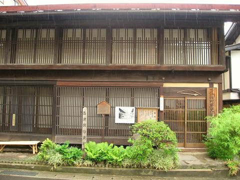 下諏訪町歴史民俗資料館