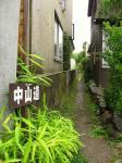 旧中山道(砥川付近)