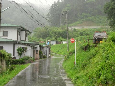 塩尻峠旧道②