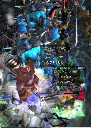 20051030131540.jpg