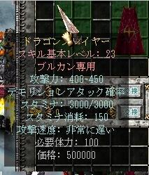 20051113104246.jpg