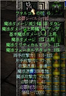20051116162603.jpg