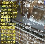 20051122212609.jpg