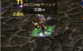 20051127104114.jpg