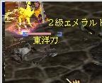 20051130215752.jpg