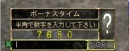 20051209193619.jpg