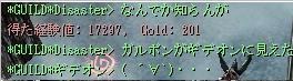 20051211214045.jpg