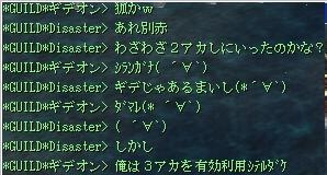 20051211214057.jpg