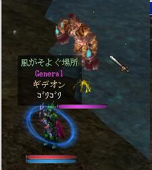 20051211214144.jpg