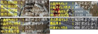 20051213211131.jpg