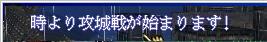 20051215162257.jpg