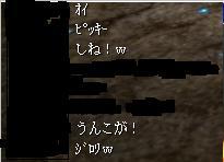 20051221164935.jpg