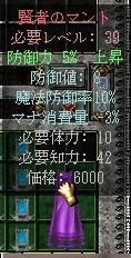 20051230230807.jpg