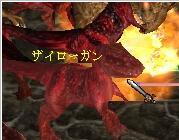 20060105224132.jpg