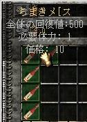 20060109110735.jpg