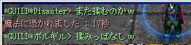 20060115100909.jpg