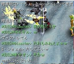 20060115101117.jpg