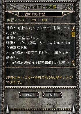 20060117185448.jpg