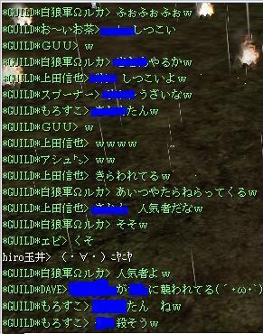 20060119194322.jpg
