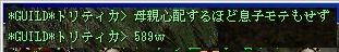 20060119194349.jpg