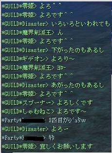 20060119201104.jpg
