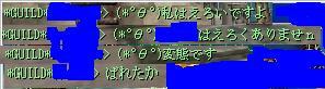 20060125225943.jpg