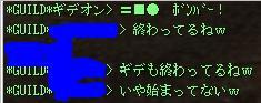 20060125225952.jpg