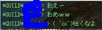 20060125230052.jpg