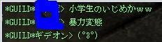 20060127222938.jpg