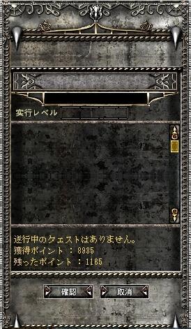 20060130174514.jpg