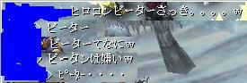 20060130174542.jpg