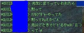 20060130174620.jpg