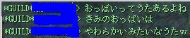 20060201175309.jpg