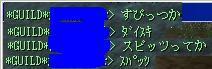 20060201175315.jpg