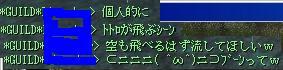 20060201175322.jpg
