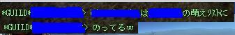 20060203210423.jpg