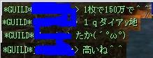 20060203210806.jpg