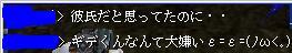 20060205093626.jpg