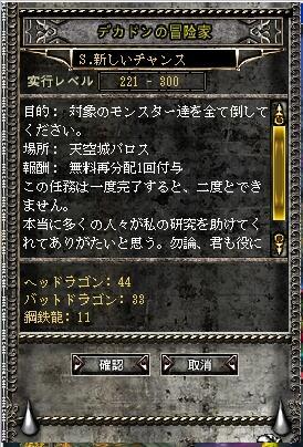 20060205093636.jpg