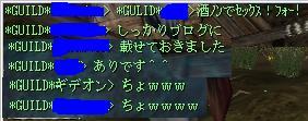 20060205093717.jpg