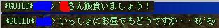 20060207192553.jpg