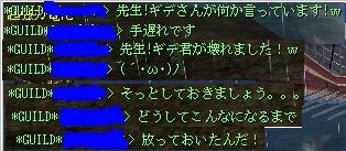 20060207192609.jpg
