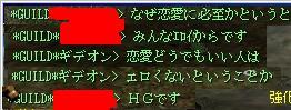 20060209170558.jpg