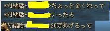 20060211134123.jpg