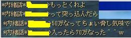 20060211134130.jpg