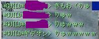 20060219140316.jpg