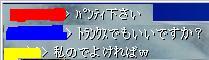 20060221183621.jpg